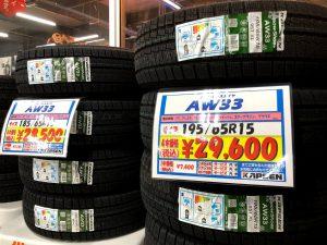 カプセン輸入スタッドレスタイヤ195/65R15工賃込み税込み29,600円