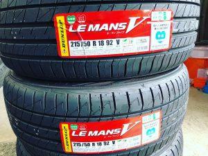 ダンロップのルマンV静粛性がいい!タイヤサイズ215/50R18