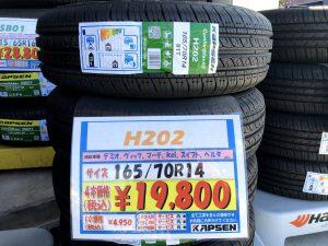 輸入タイヤタイヤサイズ165/70R14カプセンハビリードタイヤ4本工賃込みセット19,800円(税込)